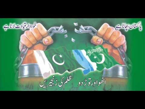 Dar-e-nabi Par - Huriya Rafiq Qadri.wmv video