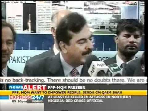 No backtracking on India MFN status: Gilani