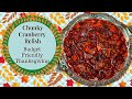 CHUNKY CRANBERRY RELISH!!  BUDGET FRIENDLY THANKSGIVING!!