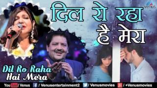 download lagu Dil Ro Raha Hai Mera Par gratis