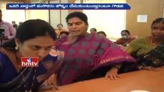 Big Fight Between TRS Women Corporators in Karimnagar Municipal Corporation Meeting   HMTV