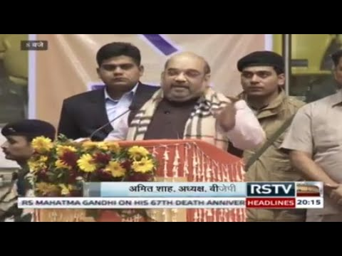 Hindi News Bulletin | हिंदी समाचार बुलेटिन - Jan 30, 2015 (8 pm)