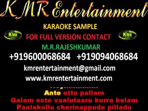 Aa Ante Amalapuram - Arya (video Karaoke) Telugu Video Karaoke By Kmr Entertainment video