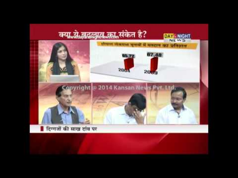 Prime (Hindi) - Record polling in Haryana - 11 April 2014