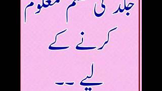 Find your SKIN TYPE with this SUPER EASY METHOD. URDU/HIDNI