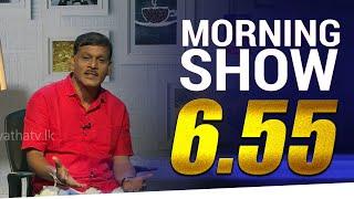 Sisira Jayakody | Siyatha Morning Show - 6.55 | 29.06.2020