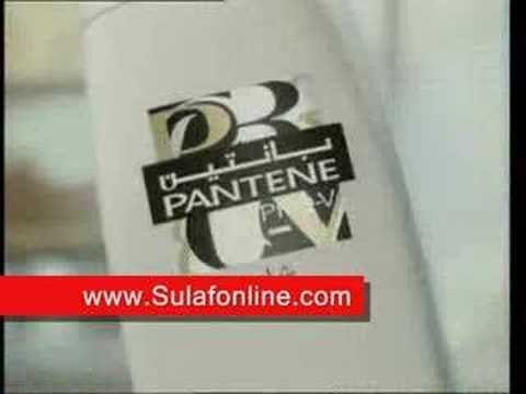 sample questionnaire on pantene shampoo