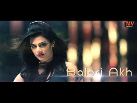 Teaser: Balori Akh I Vikram Singh I MV RECORDS