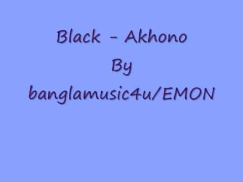 Black - Ekhono