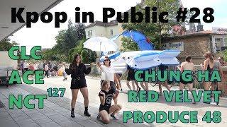 KPOP IN PUBLIC #28 (A.C.E, NCT, Produce48, RedVelvet, CLC, ChungHa,)