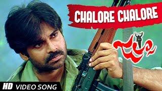 Chalore Chalore Full HD Video Song    Jalsa Telugu Movie    Pawan Kalyan , Ileana