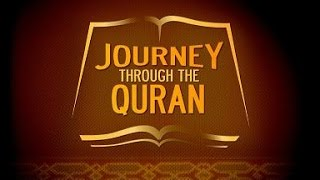 Video: The Quran (English Translation) 1/2