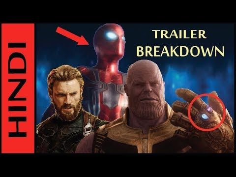 AVENGERS: INFINITY WAR 'The End of Vision' Trailer