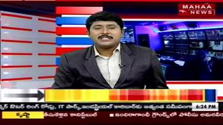 Another Cyclone Ready To Hit AP Followed By Titli | More News