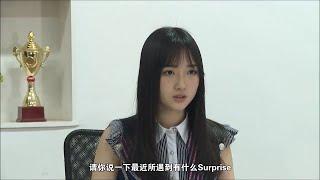 download lagu Snh48 2015 Toshiba Flashair Surprise Movie~即可分享~ gratis
