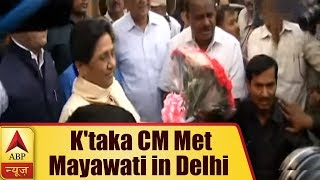 Karnataka CM Designate HD Kumaraswamy Met BSP Chief Mayawati in Delhi | ABP News