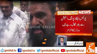 Voters alleged police for throwing them out of polling station in Ghotki l 23 July 2019