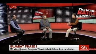 Political Theatre - Episode - 26