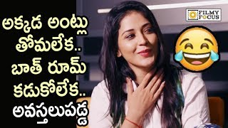 Priyanka Jawalkar Funny about Indians Life in US || Taxiwala Movie || Vijay Devarakonda