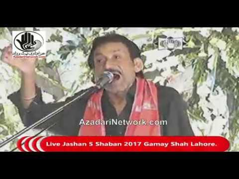 Hassan Sadiq (Jashan 5 Rajab 2017 Gamay Shah Lahore)
