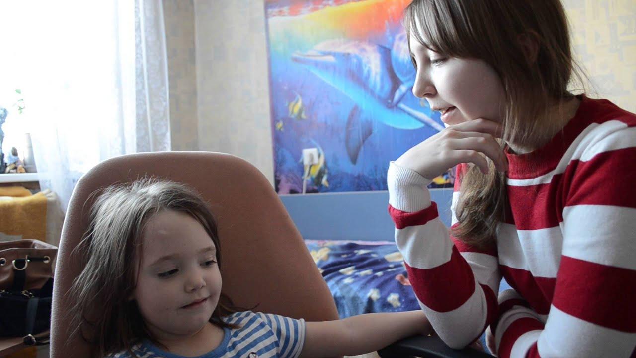 Ролевые игры с сестрой 6 фотография