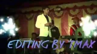 JABAR BALAI DAKHA HOLO KOTHA HOLO NA VIDEO HD