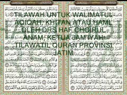 Gambar doa aqiqah