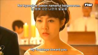[MV] [Passionate Love (열애) OST] Insooni - Burn (ENG+Rom+HangulSUB.)
