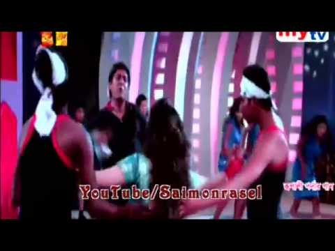 Item Song O Mamu Bipasha Hd   Youtube video