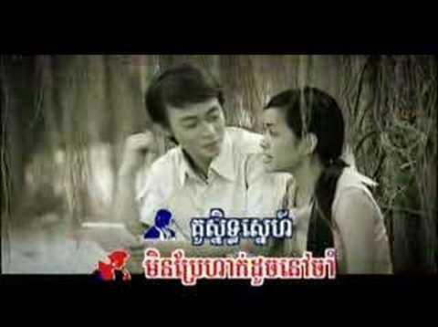 Nop Bayarith featuring Pich Sophea, Besdoung Psang Snea