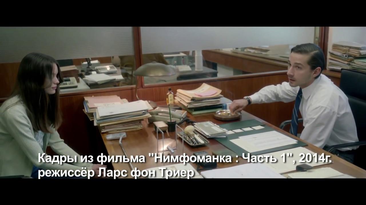 Х арт выпуск 1эротика 14 фотография
