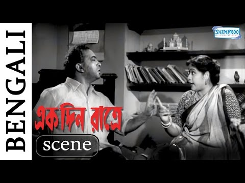 Sardar Tickled By Raj Kapoor - Ek Din Raatre - Hit Bengali Comedy Scene video