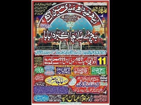 Live Majlis 11 Zilhaj 2019 Zakir Ghulam Abbas Jappa Sargodha