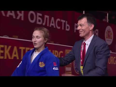 Дзюдо Большой Шлем Екатеринбург 2019