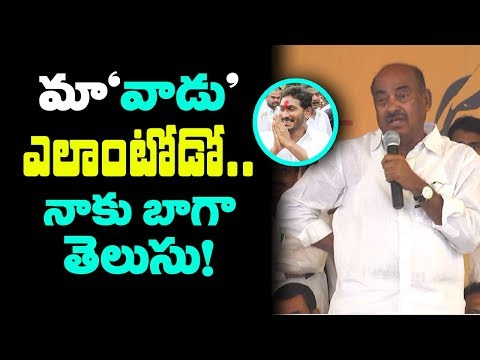 JC Diwakar Reddy About Jagan & YS Raja Reddy | JC Diwakar Reddy Latest Full Speech | Mana Aksharam