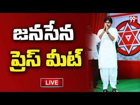 LIVE | JanaSena Party PressMeet | Kakinada | JanaSena Party | JanaSena Porata Yatra | 99 TV Telugu