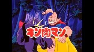Kinnikuman Movie 01 Kinnikuman Trailer