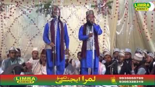 Kausar-o -Tasneem Sultanpuri 9473563786 Naat Shareef Part 2 Michkurhi Faizabaad 22  2016 HD India