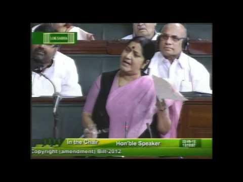 Copyright (amendment) Bill 2012: Smt. Sushma Swaraj: 22.05.2012