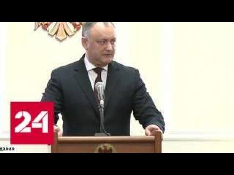 Додона отстранили, чтобы запретить в Молдавии российские новости - Россия 24