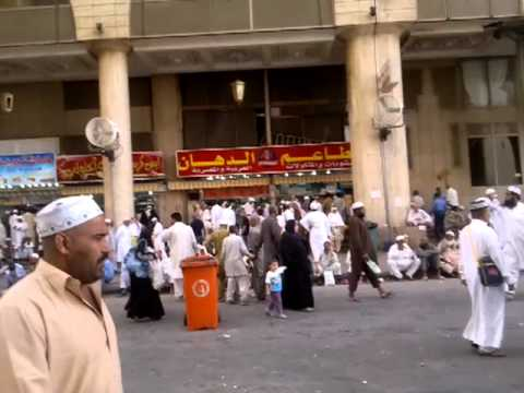 In The Streets Of Makkah Going To Masjid Al-haram Sharif. Umrah Trip 2012. video