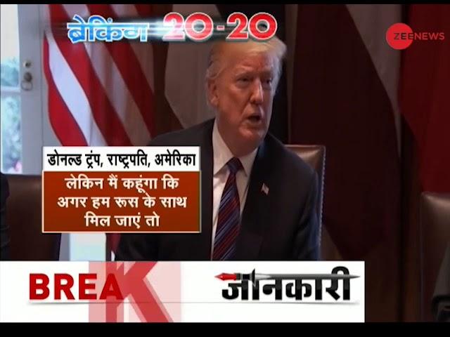 Morning Breaking: Donald Trump invites Putin to White House