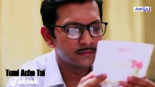 Download Tumi acho tai.....Tahsan 3Gp Mp4