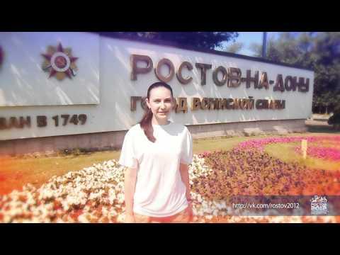 Море молодых. Проморолик Ростов 2012. 100% энергии!