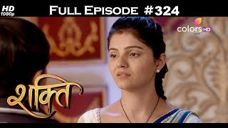 Shakti - 21st August 2017 - शक्ति - Full Episode