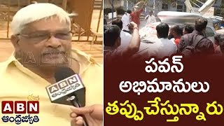 Visakha People Opinion On Pawan Kalyan Fans Charges On Media | Public Point