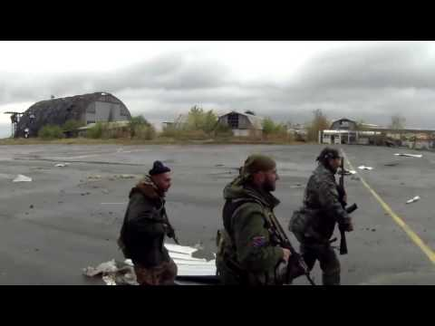 UKRAINE 2014 - Separatists at the Donetsk Airport
