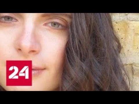 Вести. Дежурная часть от 21 марта 2018 года (21:30) - Россия 24