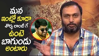 Srinivas Chakravarthy Speech at Narthanasala Movie Release Date Announcement Press Meet | Filmylooks