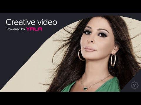 Elissa - Ahla Donia (Audio) / اليسا - أحلى دنيا